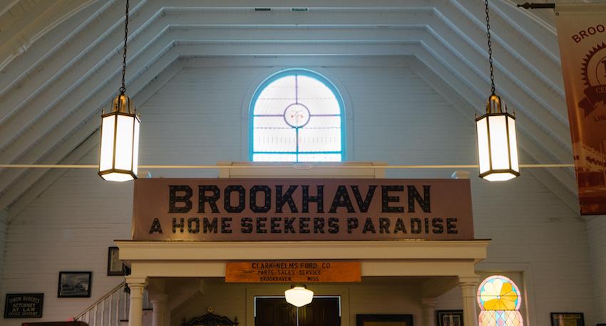brookhaven-1 (1) copy